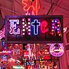Click image for larger version.  Name:Gods-own-junkyard-enter-sign.jpg Views:17 Size:100.5 KB ID:10699