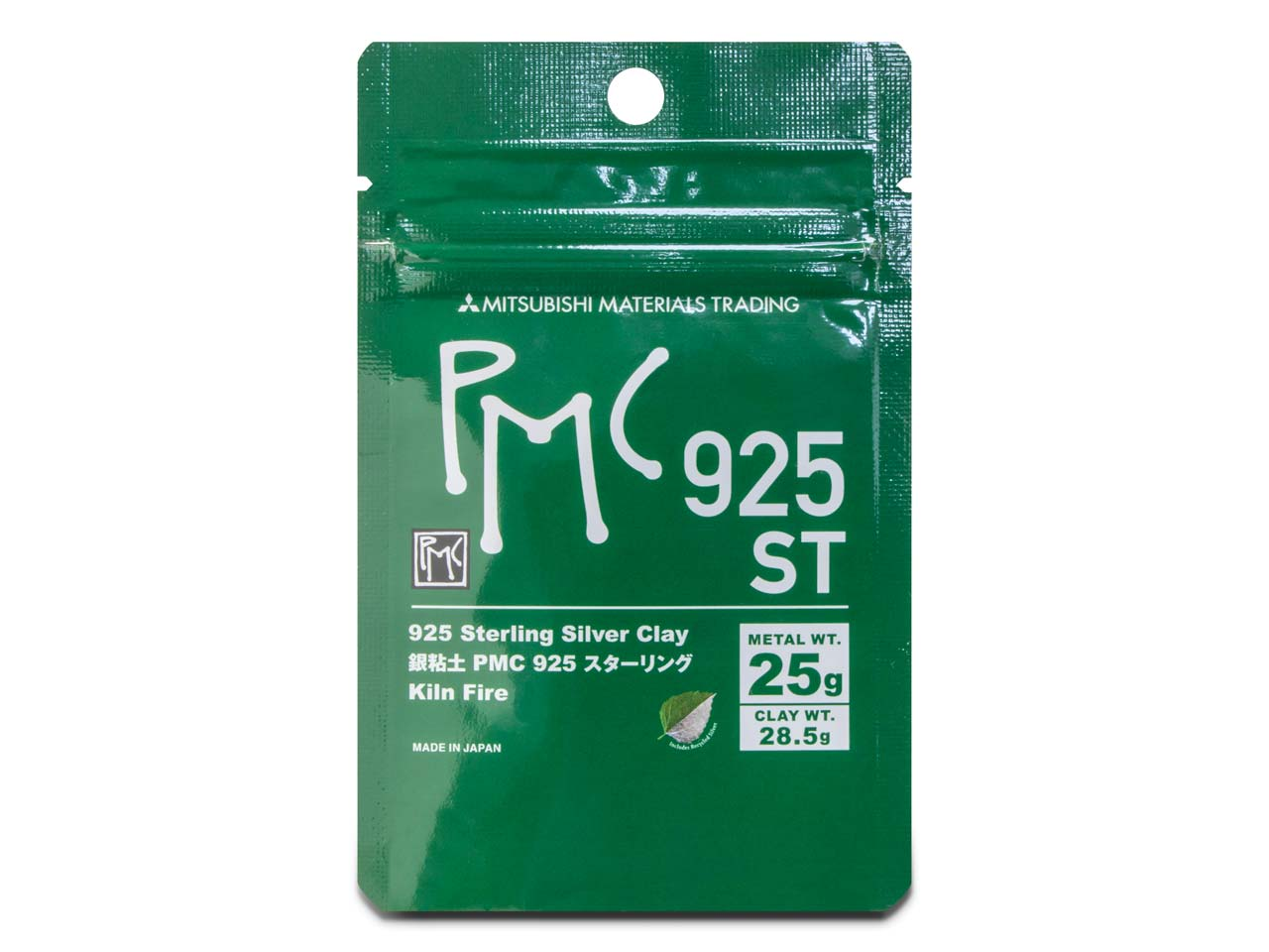 Precious Metal Clay Sterling 28.5g Pmc