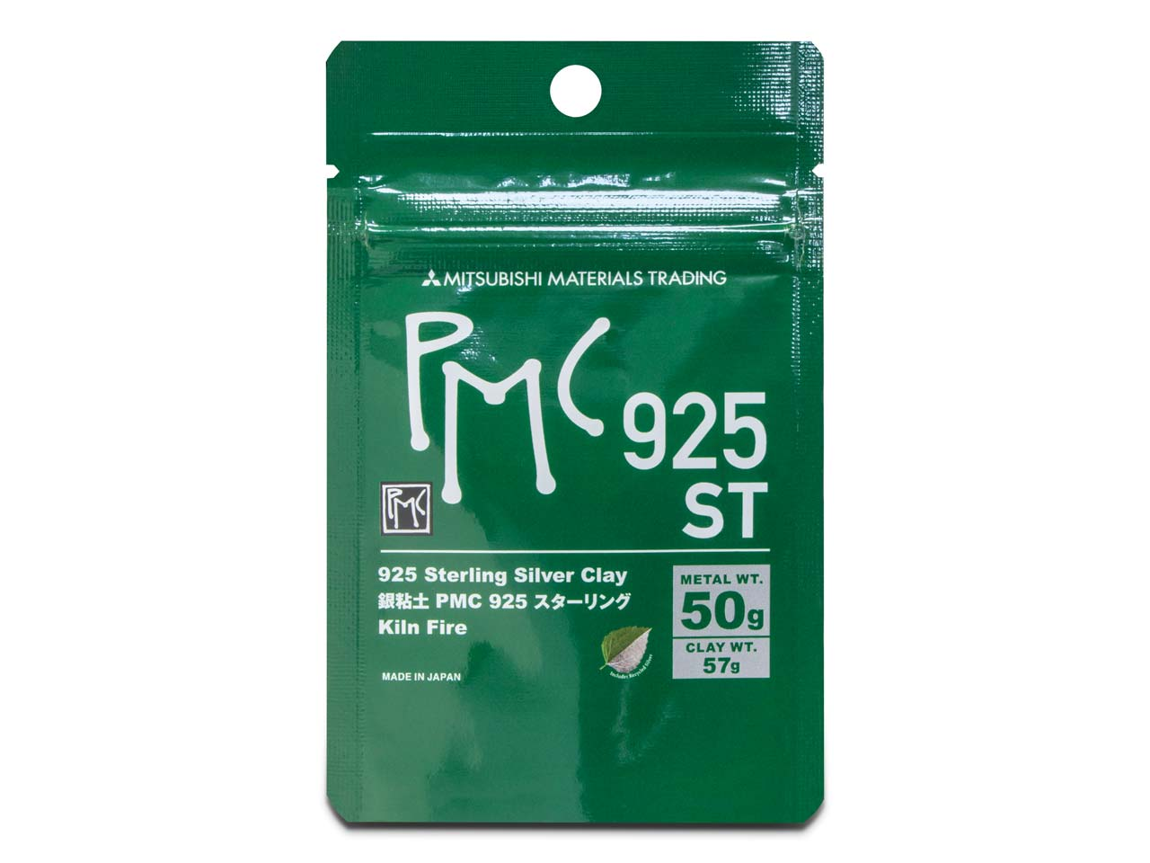 Precious Metal Clay Sterling 57.0g Pmc