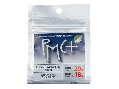 Precious Metal Clay Plus 18gm Pmc
