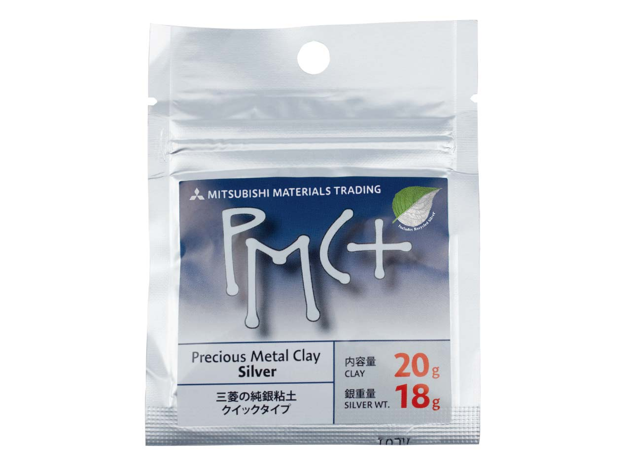 Precious Metal Clay Plus 20g Pmc+