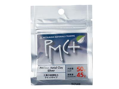 Precious Metal Clay Plus 45gm Pmc