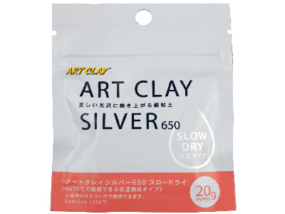 Art Clay Silver 650 Slow Dry 20gm Silver Clay