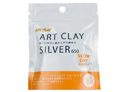 Art Clay Silver 650 Slow Dry 50gm Silver Clay