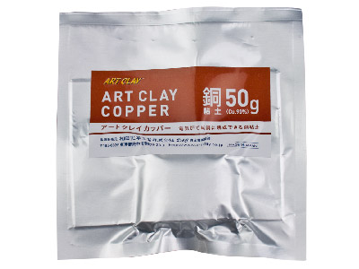 Art Clay Copper 50gm
