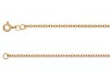 9ct-Red-Gold-0.5mm-Trace-Chain-----16...